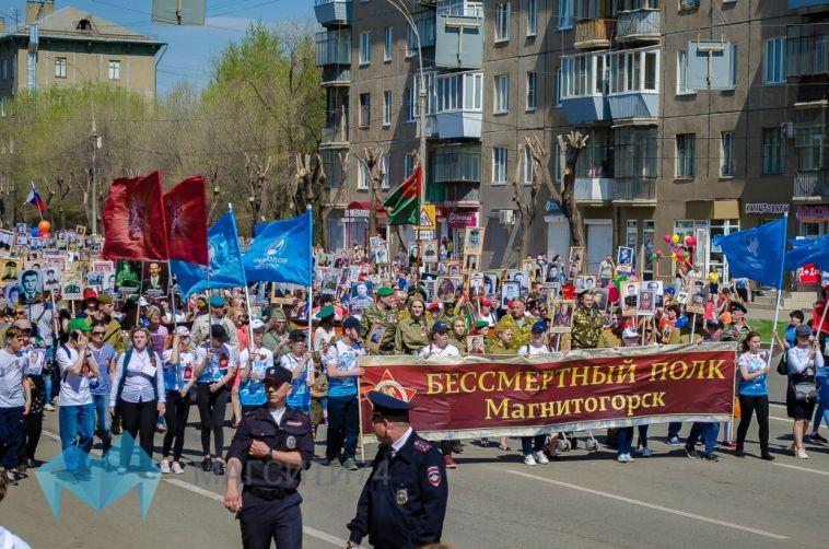 ВМагнитогорске перекроют ряд дорог из-за репетиции и празднования 9Мая