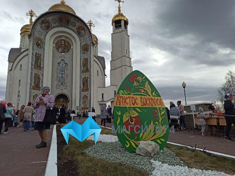 У Храма Вознесения состоялся большой Пасхальный праздник