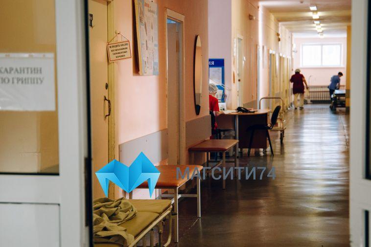 Еще двое пациентов скончались в ковидном госпитале Магнитогорска