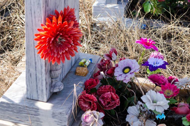 В один «клик». Почтить память усопших и возложить цветы можно, не выходя из дома