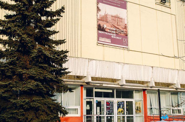 Магнитогорцев приглашаютна«Ночь музеев»