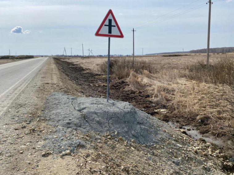 Прокуратура проверит, как отремонтированы трассы близ Магнитогорска