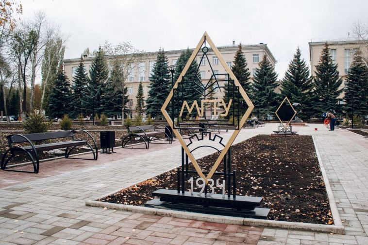 Учащиеся МГТУ им.Г.И.Носова покорили «Российскую студенческую весну»