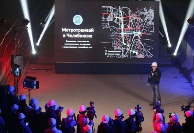 «Проект будет реализован»: вЧелябинске появится метротрамвай