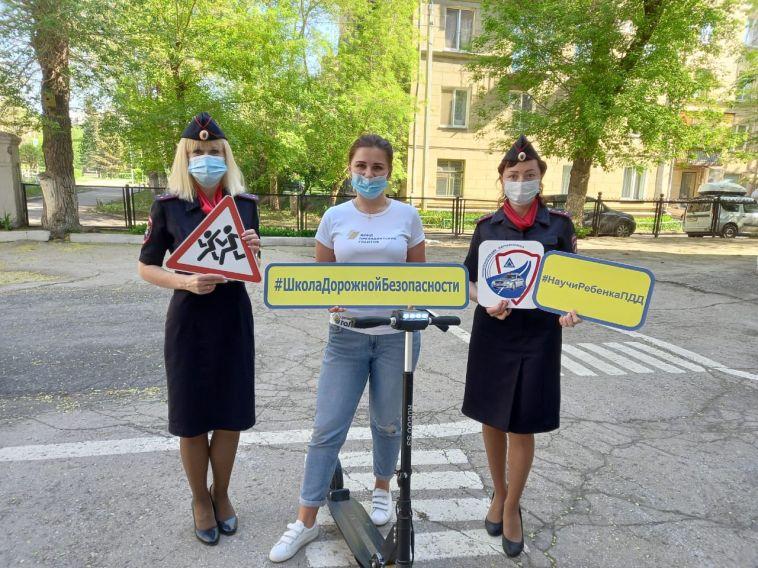 Госавтоинспекция провела «Квест безопасности» для младшеклассников