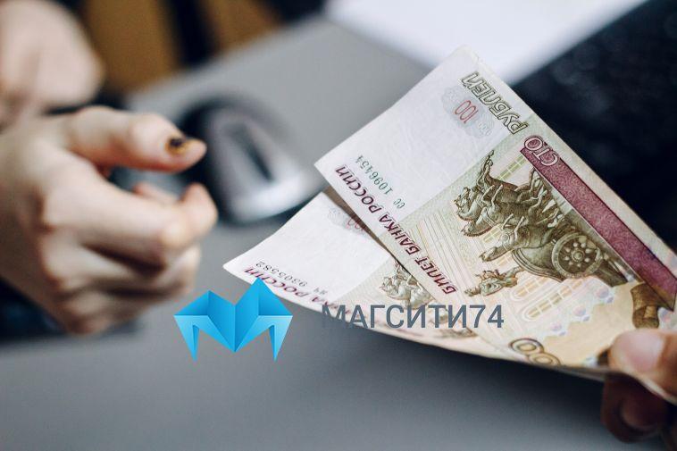 Мошенники повесили на магнитогорца кредит