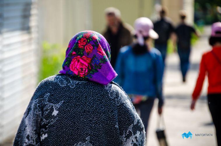 Жителям Челябинской области помогают сформировать пенсию