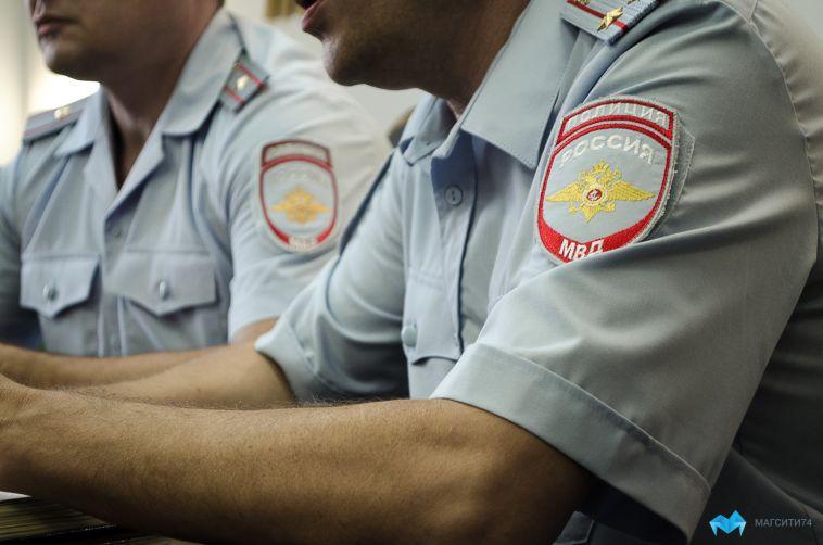 Тест от Magcity74.ru ко Дню образования российской полиции