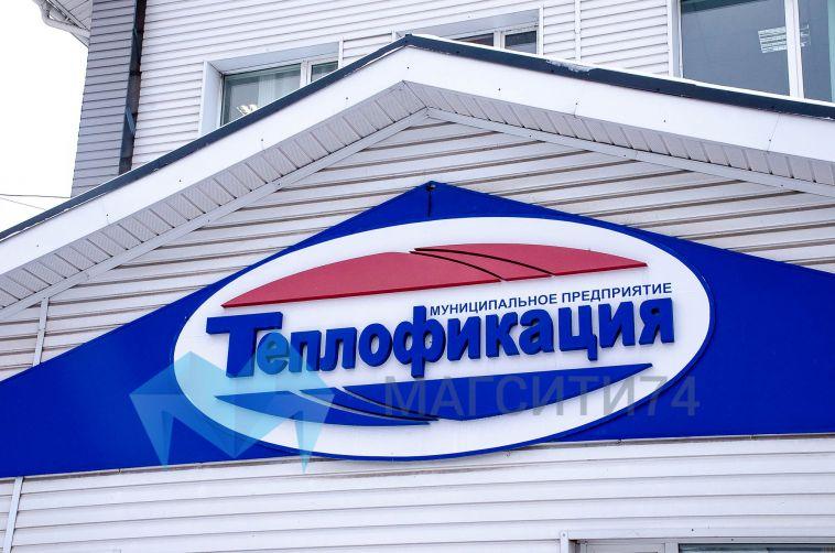 Теплофикации удалось взыскать с должников около 80 млн рублей