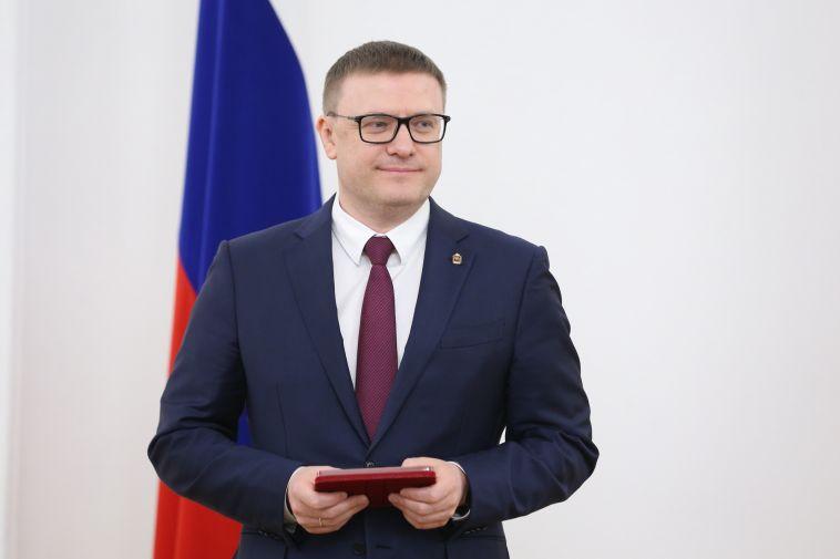 Губернатор Челябинской области вручил южноуральцам государственные ирегиональные награды