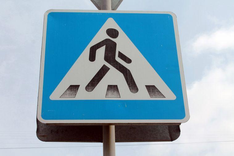 В Магнитогорске демонтировали 30 пешеходных переходов