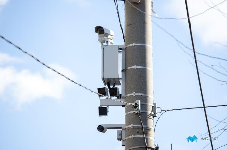 Чиновники назвали перекрёстки в Магнитогорске, где появятся видеокамеры