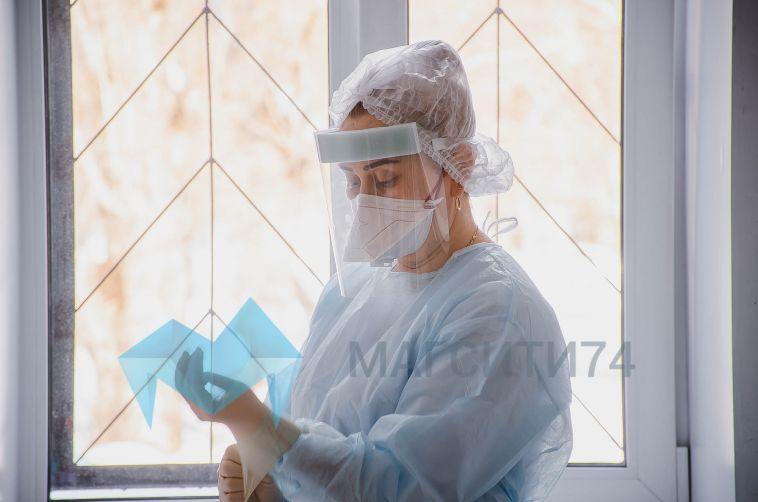 ВМагнитогорске развернули дополнительные места вковидном госпитале