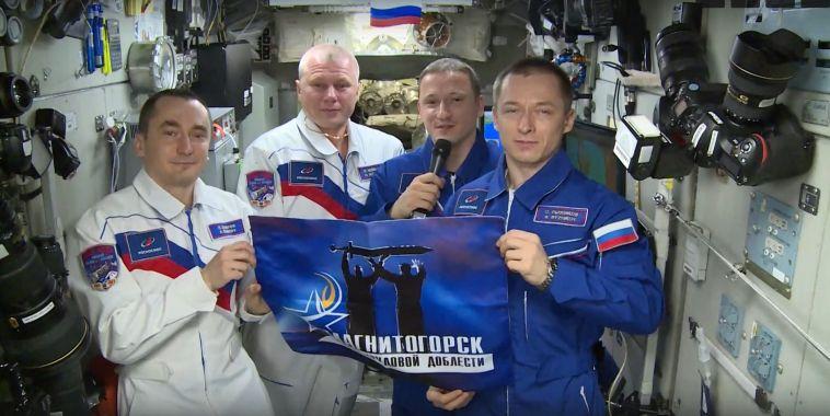 Космонавты поздравили магнитогорцев сДнём города