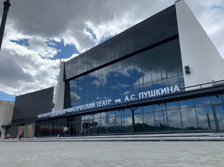 ВМагнитогорске из-за сильного дождя затопило драмтеатрпосле реконструкции
