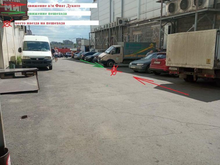 В Магнитогорске микроавтобус сбил пешехода