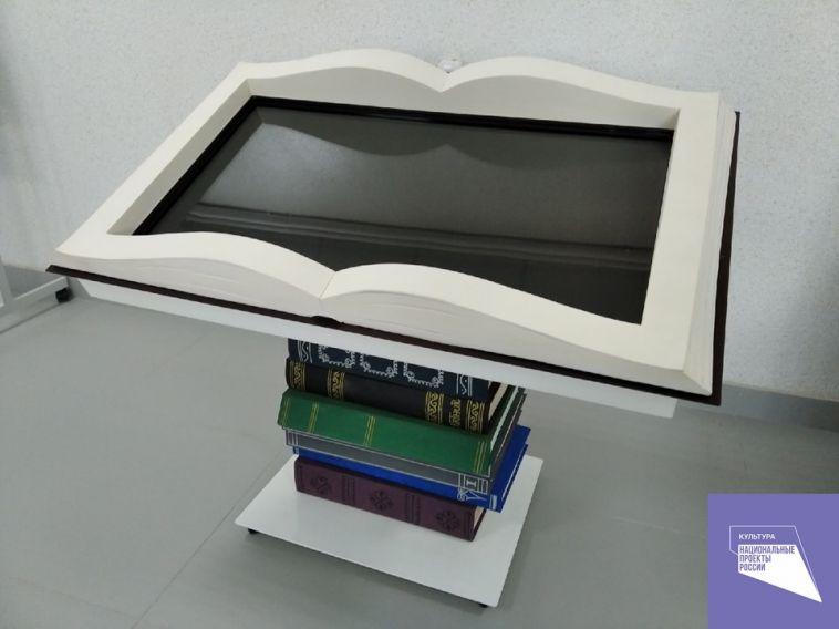 В Центральной детской библиотеке установили большую электронную книгу