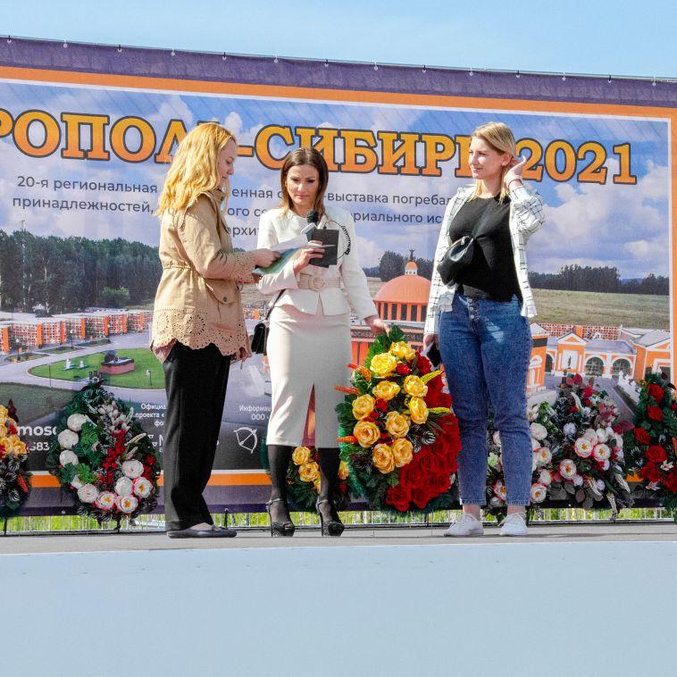 Магнитогорские специалисты вошли в тройку призеров конкурса по ритуальной флористике в Новосибирске
