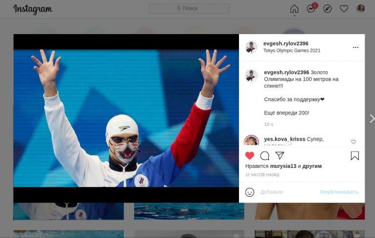 Папа олимпийского чемпиона Евгения Рылова рассказал о том, как болел за сына