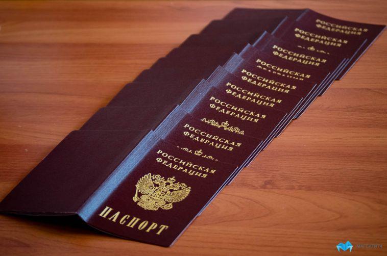 Инструкция: оформление изамена паспорта по-новому