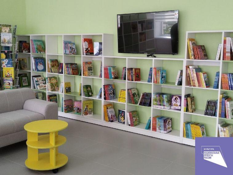 Центральная детская библиотека имени Н. Г. Кондратковской готовится к открытию