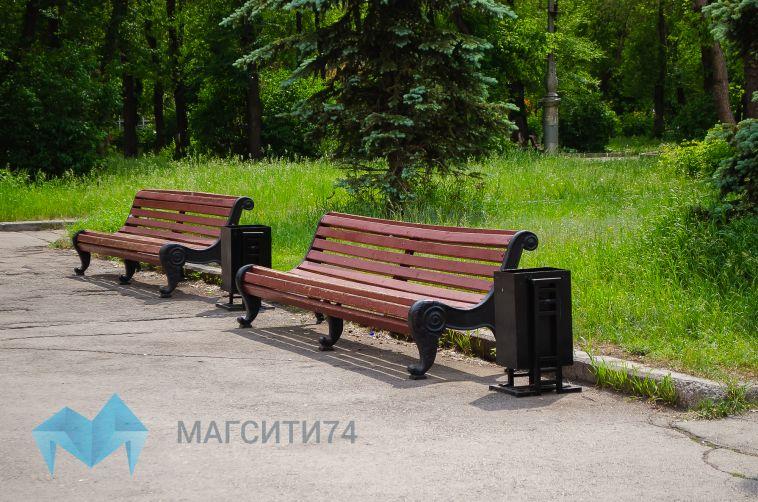 Сквер «Школьный» в Магнитогорске продают через популярный сайт объявлений
