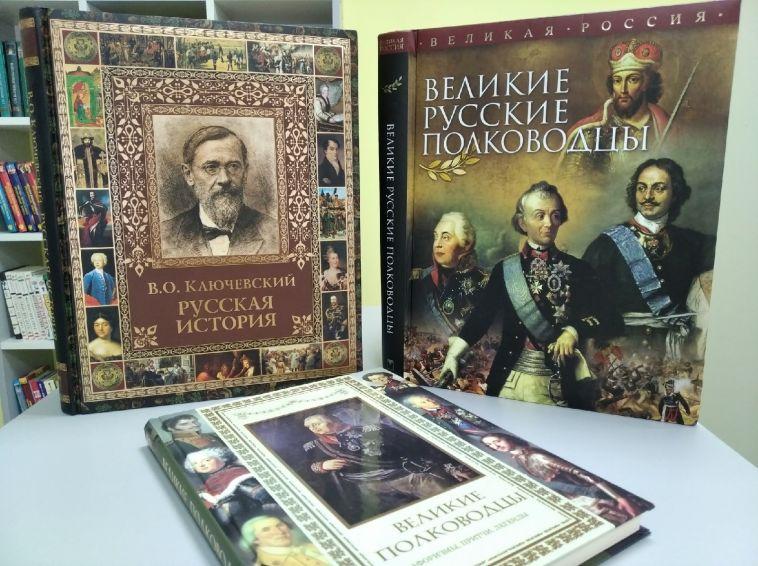 Российский фонд подарил новые книги детской библиотеке Магнитогорска