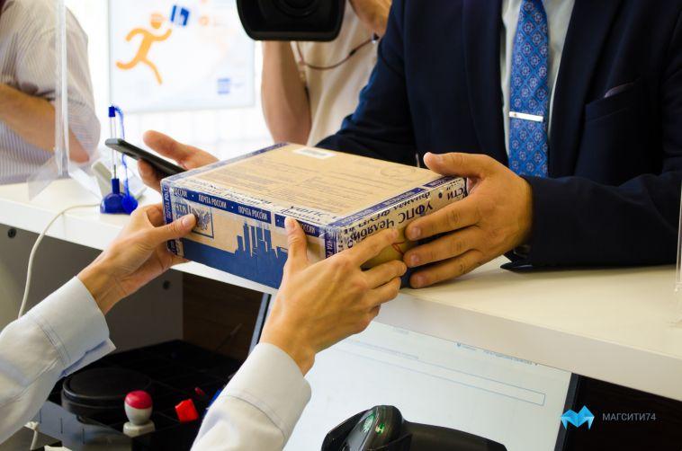 Магнитогорец заказал через интернет килограмм наркотиков