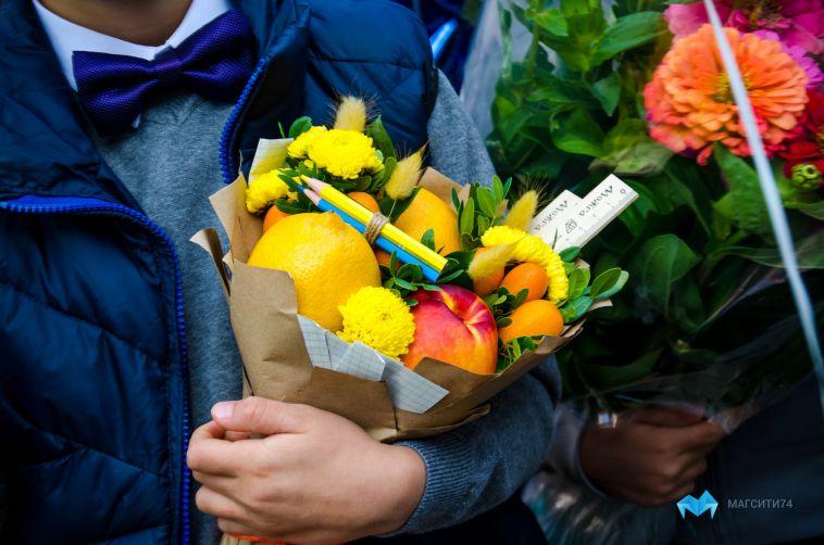 ВЧелябинской области подсчитали, сколько стоило собрать школьника в этом году