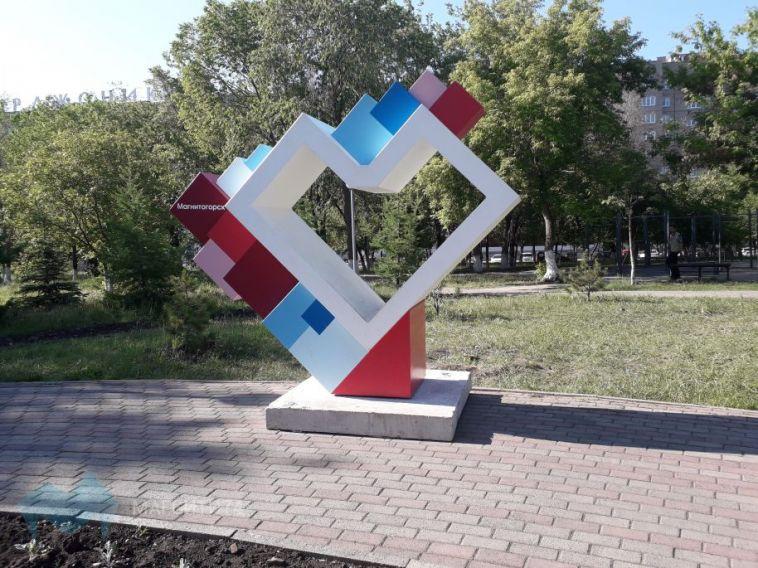 ММК развивает территориальный бренд Магнитогорска