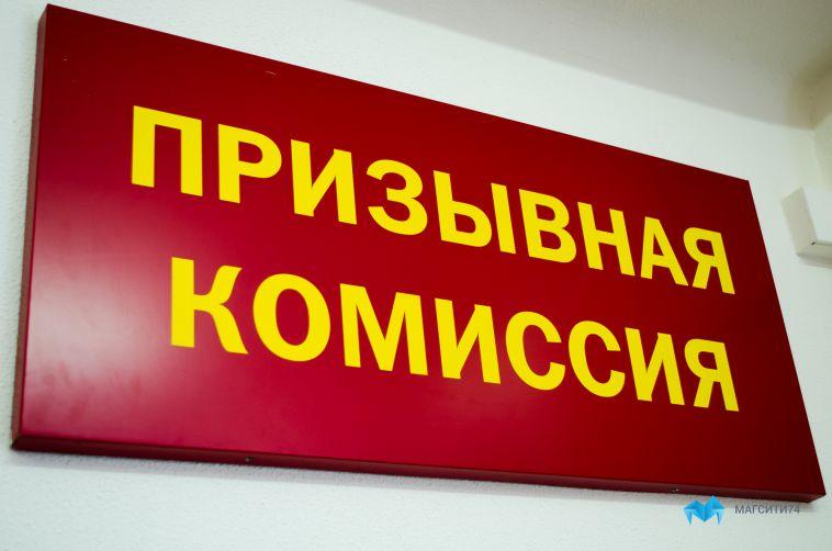 Магнитогорский гарнизонный военный суд наказал срочников запобег