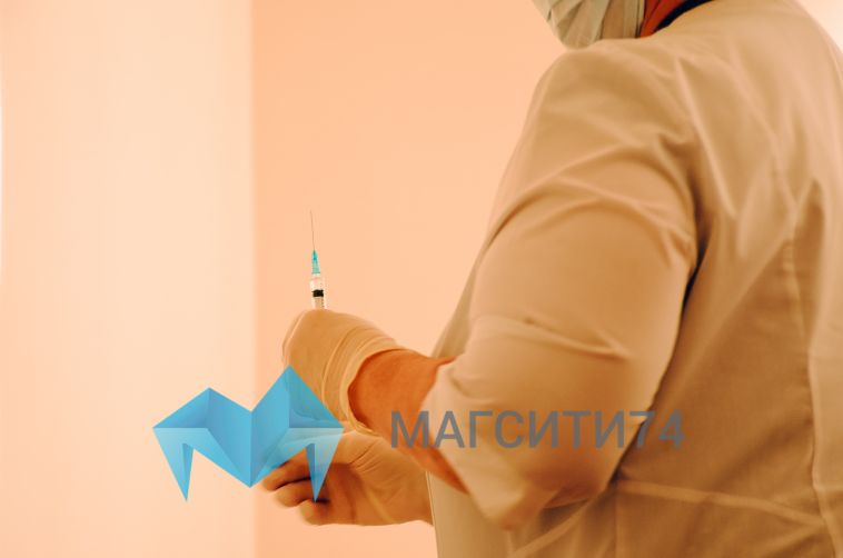 Магнитогорцев вновь зовут вакцинироваться навыходных