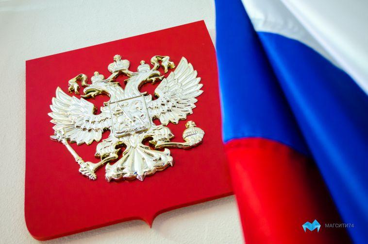 В Магнитогорске открылись избирательные участки
