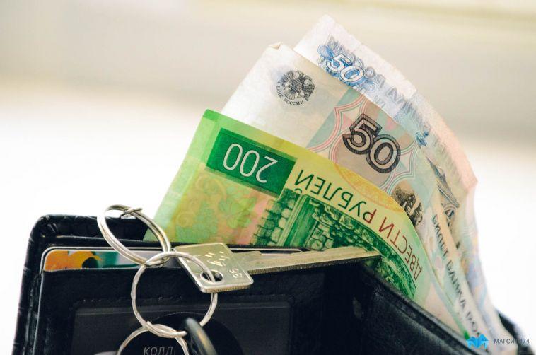 Магнитогорцу предложили взять кредит, чтобы поймать мошенников