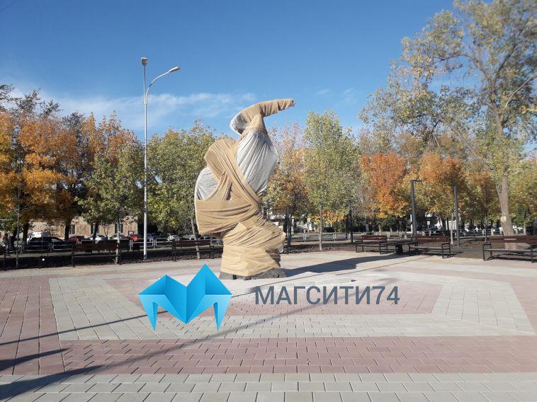 В Магнитогорске готовят к открытию сквер Патриотический