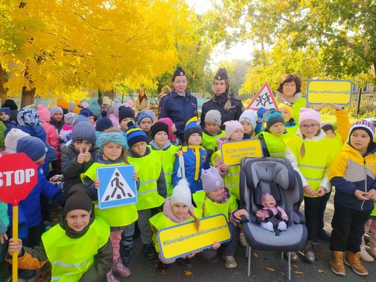 В детском саду №134 прошла пешеходная экскурсия для дошколят