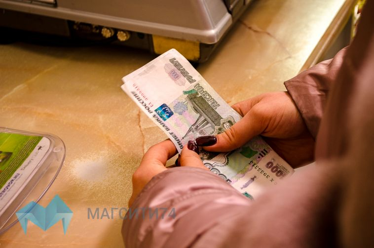 В регионе выросли зарплаты бюджетников