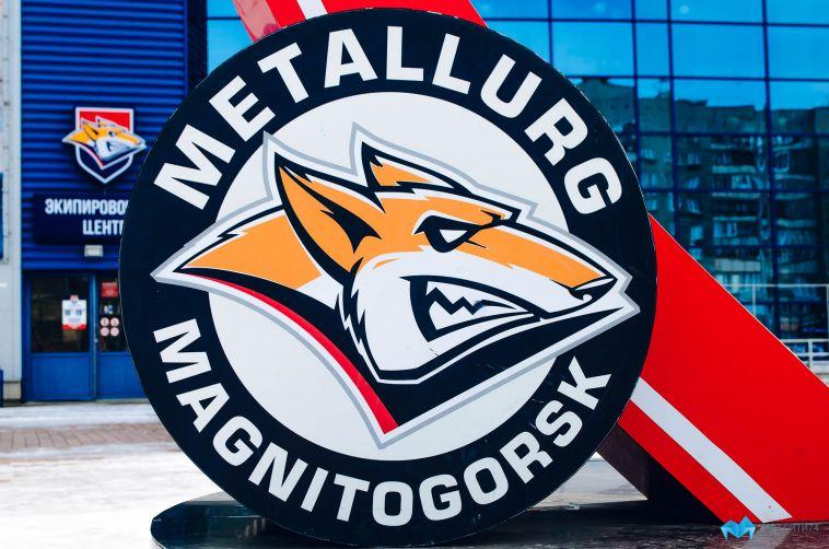 Магнитогорский «Металлург» одержал 12-ю победу подряд