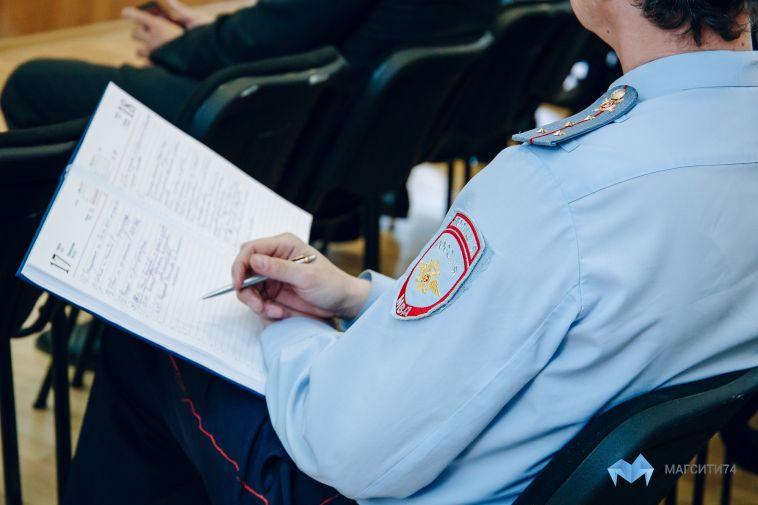 Госавтоинспекция разыскивает очевидцев смертельного ДТП в Магнитогорске