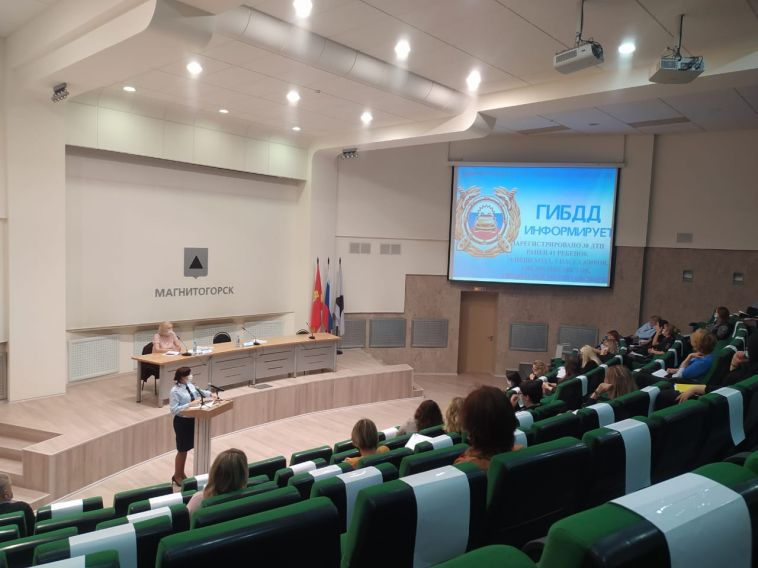 В Магнитогорске состоялось расширенное совещание о снижении аварийности с участием детей