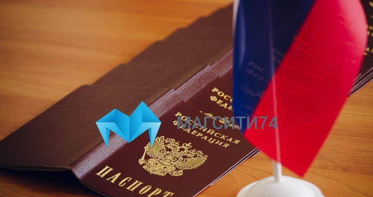 В России появились мошенники, которые прикрываются переписью населения