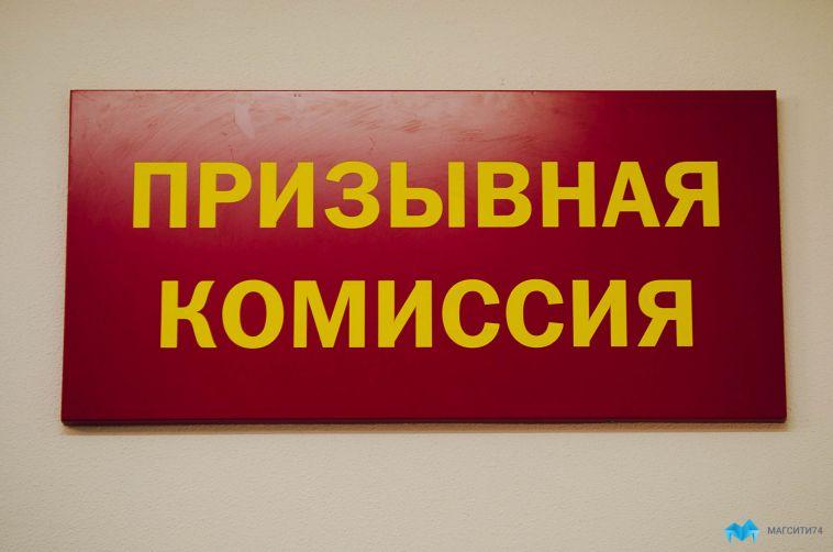 ИзМагнитогорска наслужу вармию отправились ещё 12 человек