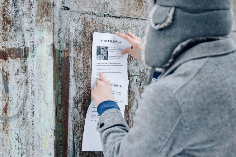 Немогла вспомнить, где живет: вМоскве нашли пропавшую актрису