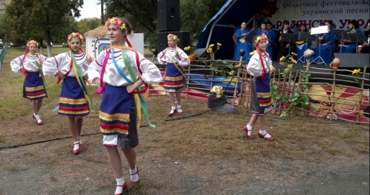 «Здоровэньки булы!» Магнитогорцы узнали об украинской культуре и традициях