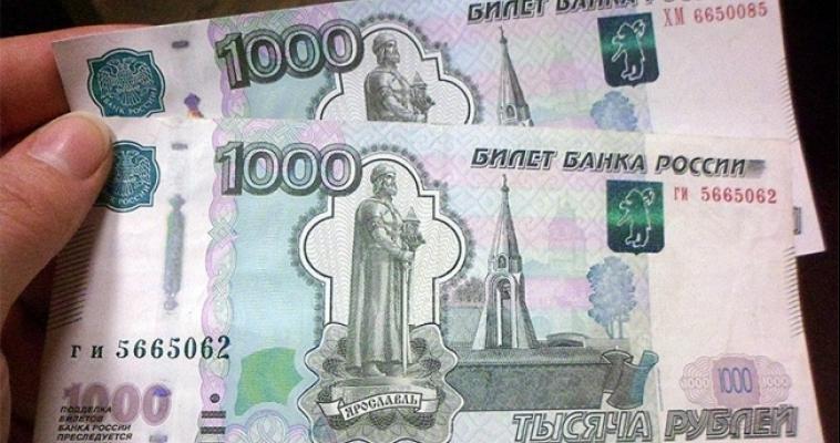 Южноуральские дети получили к Новому году более 2,6 миллиона рублей