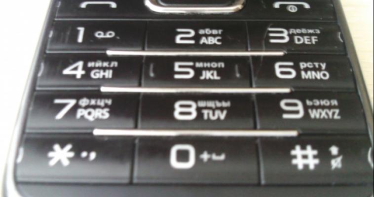 Сотовый телефон вместо стационарного. УФАС спрашивает мнение горожан