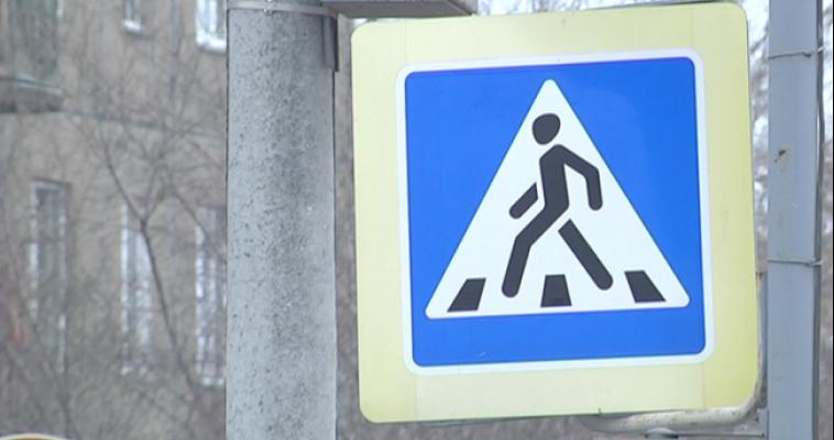 Избегая столкновения со встречным автомобилем, водитель сбил пешехода
