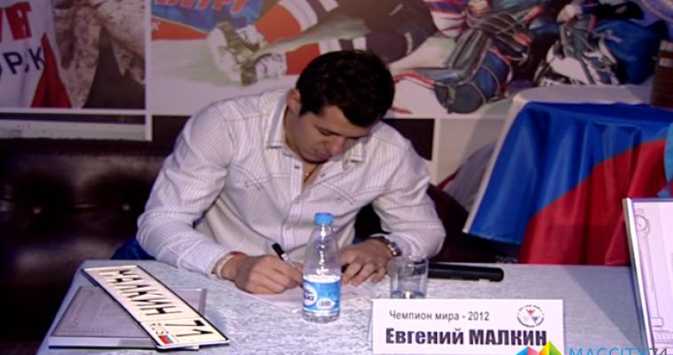 Магнитогорский хоккеист попал в список Forbes