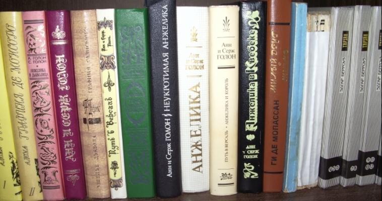 На Южном Урале начинается Год литературы