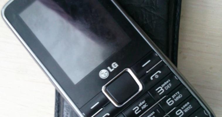 Смена тарифа сотовой связи стала бесплатной